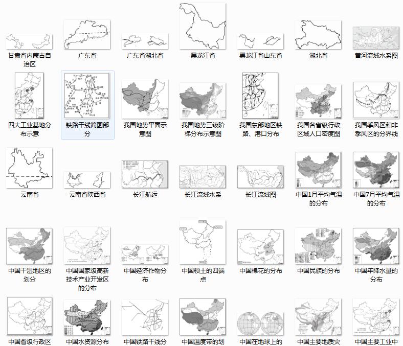 湘教版地理八年级上册空白地图(可编辑)