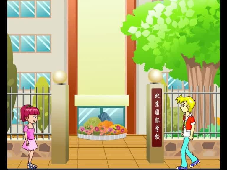 仁爱版九年级英语上册Unit 2 Topic 3 Section B(p45-1a)动画课文对话