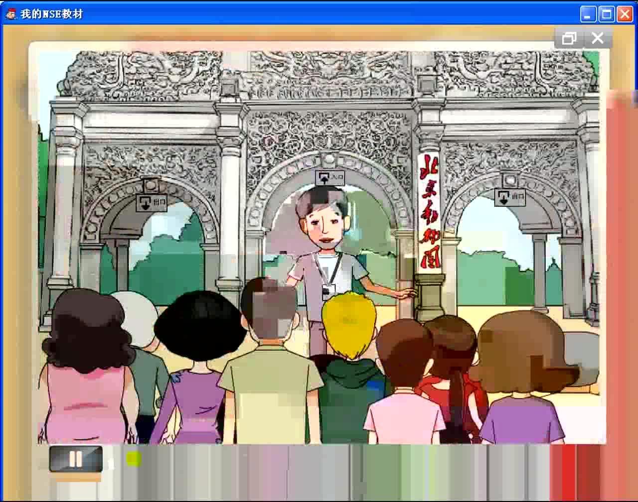 外研版英语七年级上Module6 Unit1-3动画课文对话