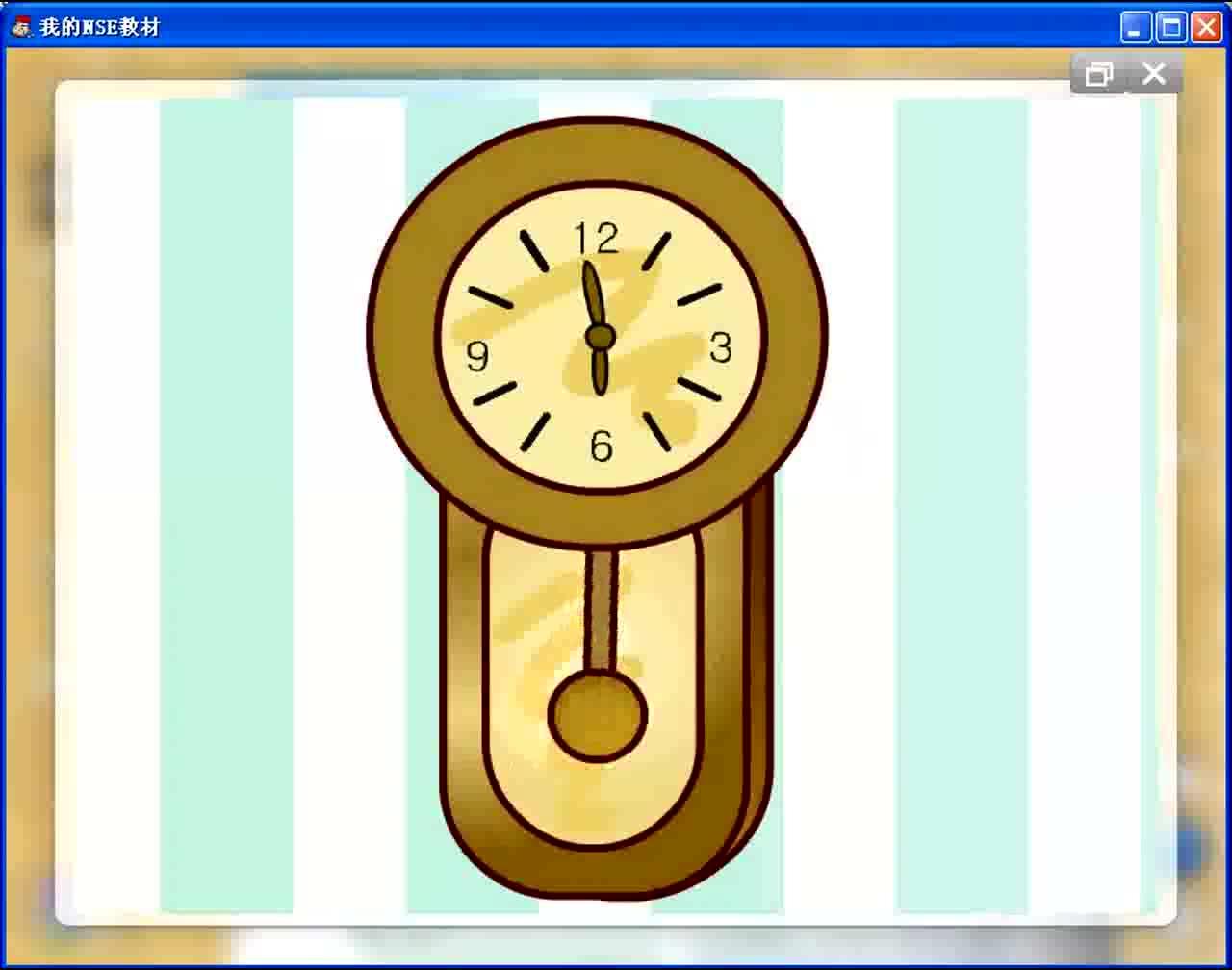 外研版英语七年级上Module8 Unit2-2动画课文录音