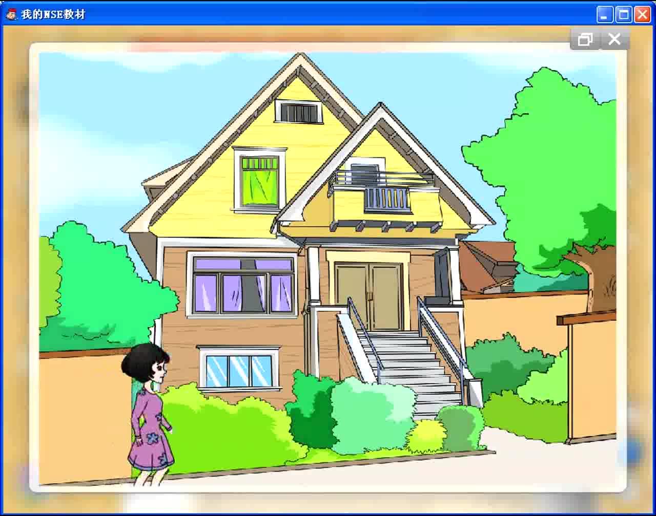 外研版英语七年级上Module7 Unit1-4动画课文对话