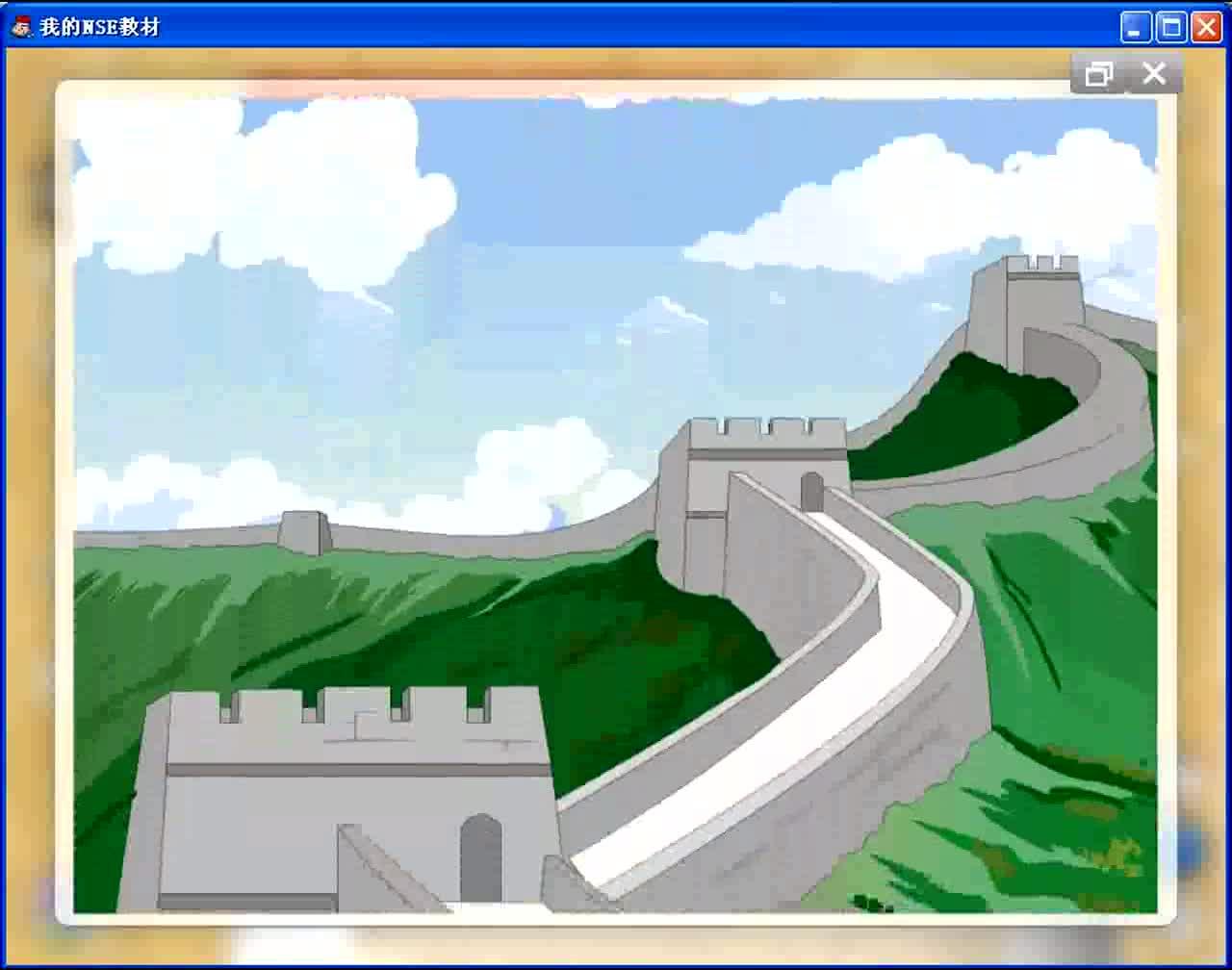 外研版英语七年级上Module9 Unit1-3动画课文对话
