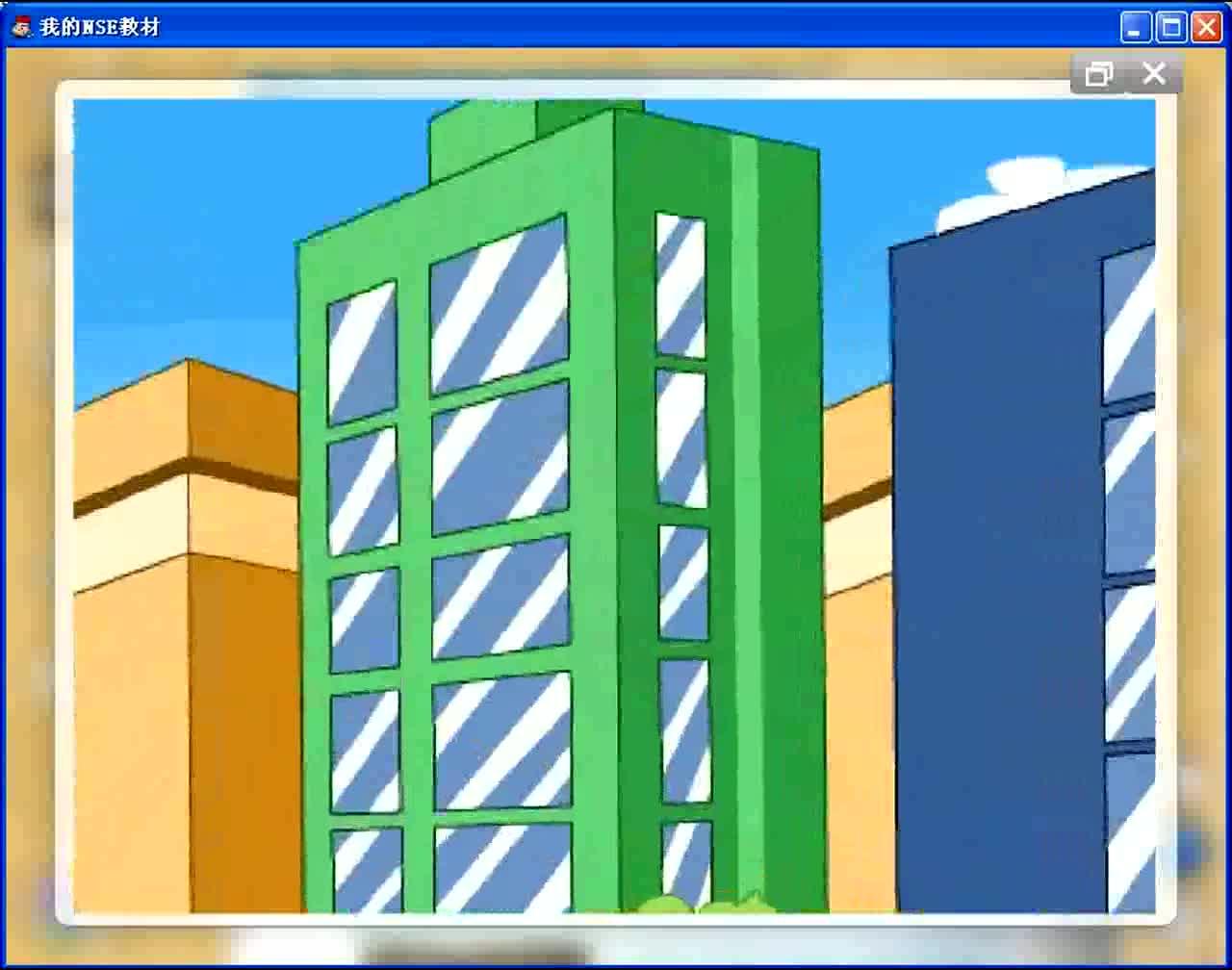 外研版英语七年级上Module7 Unit2-1动画课文录音