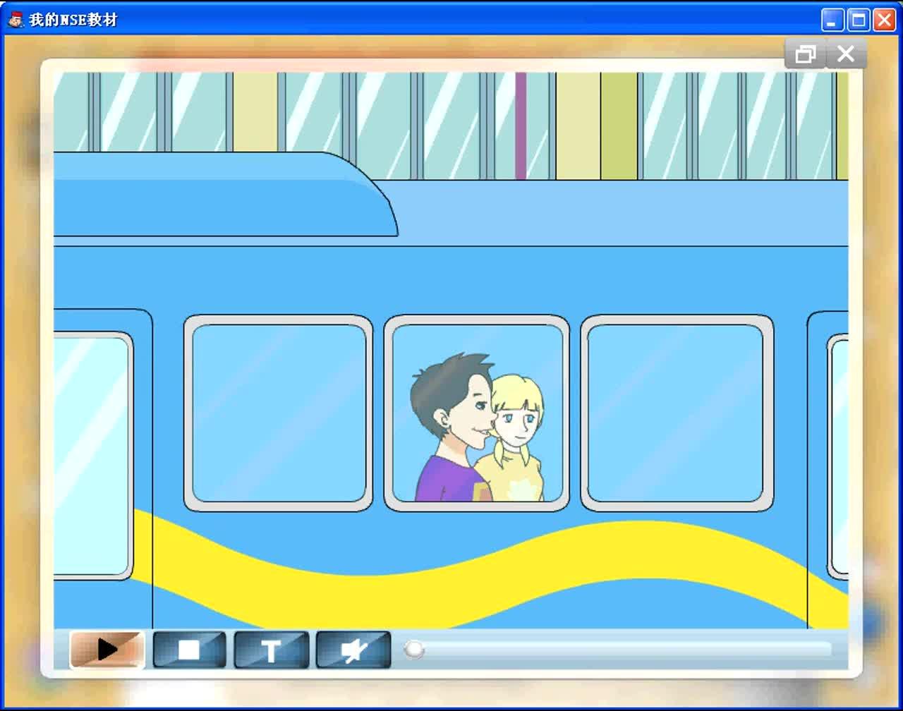 外研版英语七年级上Module3 Unit1动画课文对话