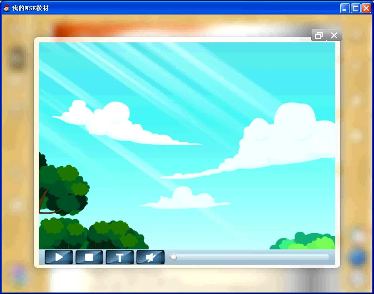 外研版英语七年级上Module1 Unit1动画课文对话