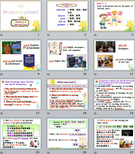 新目标人教版九年级英语Unit1全单元优秀课件