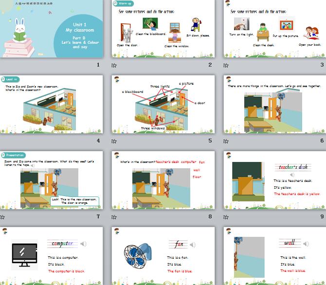 新人教PEP版四年级上册英语Unit1 Part B 第二课时 课件(含音频)
